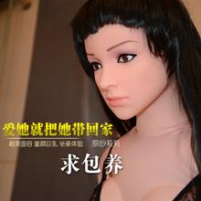 混血超級美女原紗莉莉充氣娃娃 虞姬